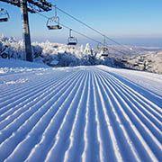 Ski Skalka pri Kremnici