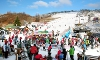 Skizentrum Krahule